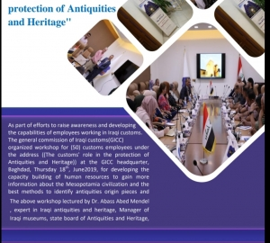 The customs role in the protection of Antiquities and Heritage